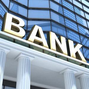 Банки Темникова