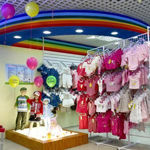 Детские магазины Темникова