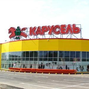 Гипермаркеты Темникова