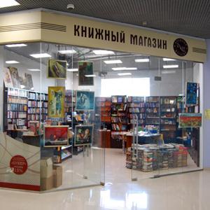 Книжные магазины Темникова