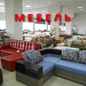Магазины мебели Темникова