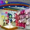 Детские магазины в Темникове