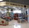 Книжные магазины в Темникове