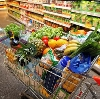 Магазины продуктов в Темникове